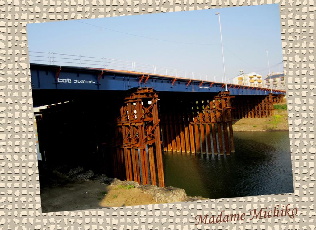 仮橋のコピー