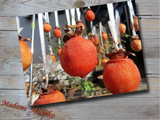干し柿のコピー